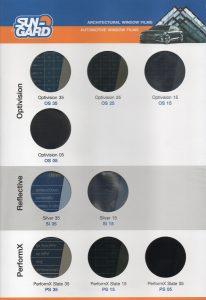 ตัวอย่างฟิล์ม Sun-Gard